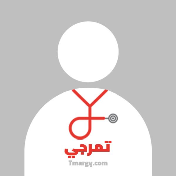 دكتور  سامي ذكي  ا.د. سامي ذكي استاذ الكبد و الجهاز الهضمي و الحميات كلية طب جامعة الازهر القاهرة