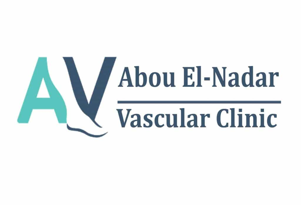 دكتور  أحمد أبو النضر  استشارى جراحة الأوعية الدموية الاسكندرية