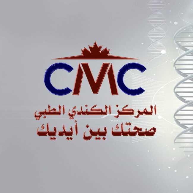 دكتور  أحمد محمد يوسف  أخصائي طب الأطفال و حديثي الولاده القاهرة