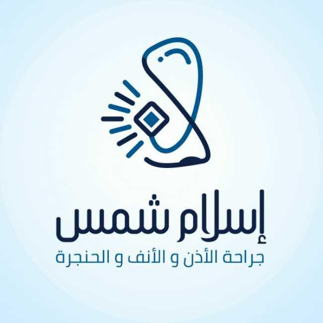 دكتور  إسلام شمس  أخصائي جراحة ومناظير الأذن والأنف والحنجرة القاهرة