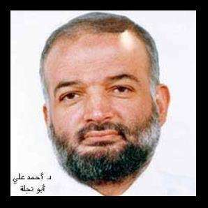 دكتور  احمد ابو نجلة  استاذ و استشارى الأمراض الصدرية - بكلية طب الازهر . القاهرة