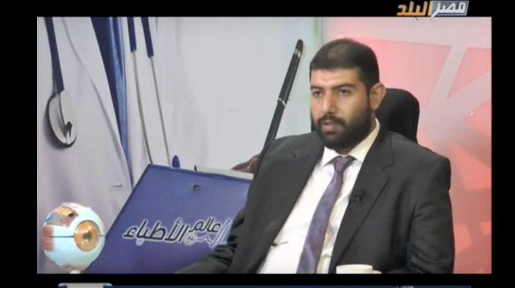 دكتور  احمد المرصفاوي  اخصائي طب و جراحه العيون الاسكندرية