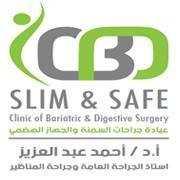 دكتور  احمد عبدالعزيز  استاذ الجراحة العامة وجراحة المناظير الجيزة