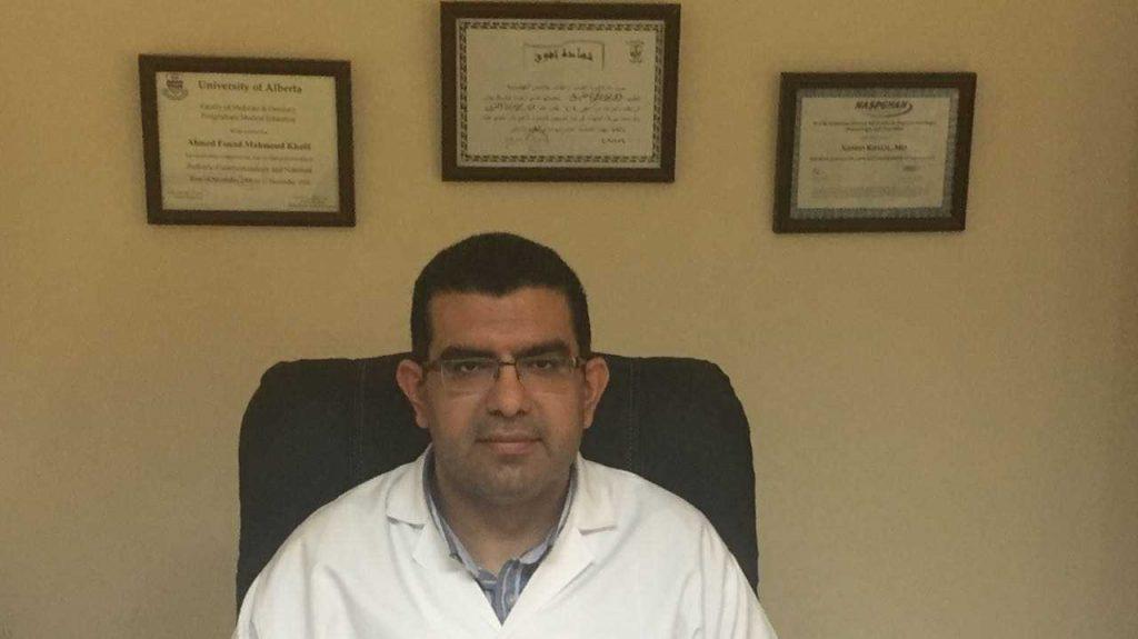 دكتور  احمد فؤاد محمود  عيادة متخصصة في أمراض الجهاز الهضمي للاطفال والمراهقين الاسكندرية