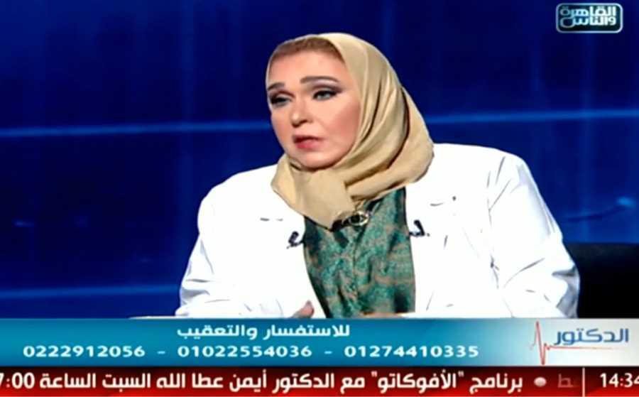 دكتورة  اعتدال ابو السعود  استشارى جلدية و تجميل القاهرة