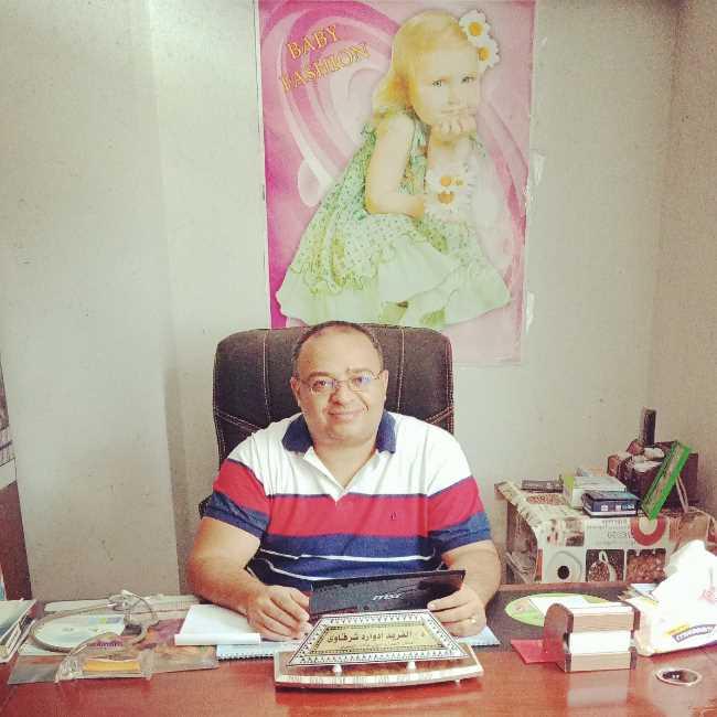 دكتور  الفريد ادوارد شرقاوي  استشارى طب الاطفال و حديثي الولاده. الاسكندرية