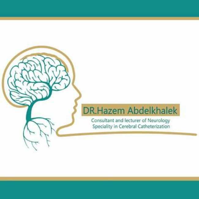 دكتور  حازم عبد الخالق  مدرس أمراض المخ والأعصاب والقسطرة المخية جامعه طنطا الغربية