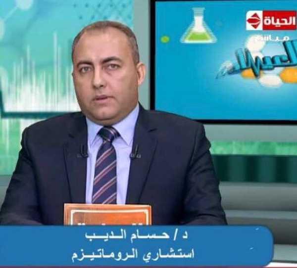دكتور  حسام الديب  استشاري الروماتيزم و امراض المناعة بور سعيد