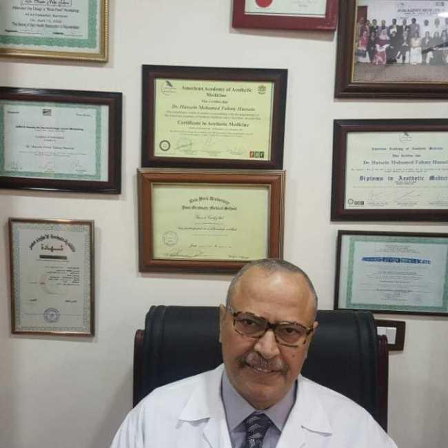 دكتور  حسين فهمي  إستشارى أول أمراض جلدية و تجميل الجلد و الليزر-زميل جامعة نيويورك بورد الاكاديمية الامريكية لتجميل الجلد الجيزة