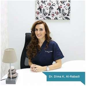 دكتورة  ديما كمال الربضي  أخصائية تجميل الاسنان - الجامعة الأردنية التجمع
