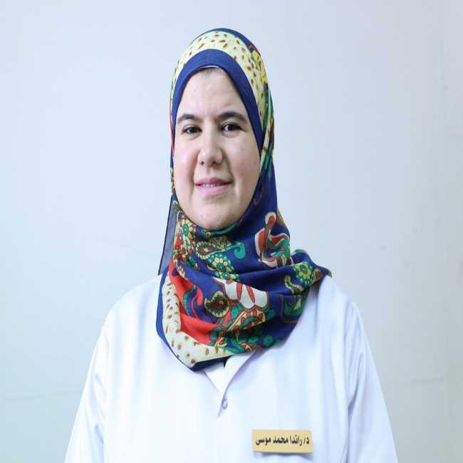 دكتورة  راندا محمد موسى  استشارى الامراض الجلدية و التجميل و الليزر - جامعة عين شمس . القاهرة