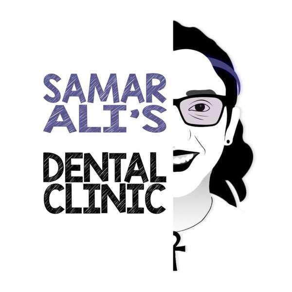 دكتورة  سمر على  استشاري  تجميل الاسنان و التقويم القاهرة