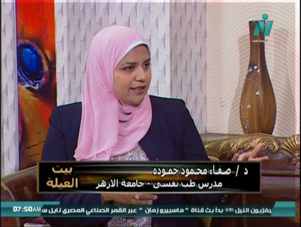 دكتورة  صفاء محمود حموده  استشارى و مدرس الطب النفسي و علاج الإدمان بكلية طب - جامعةالأزهر . القاهرة