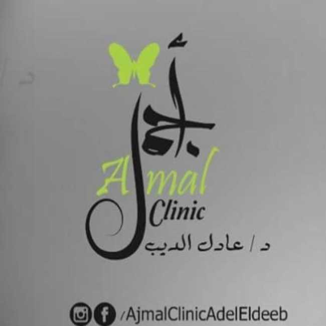 دكتور  عادل عماد الديب  جراح تجميل القاهرة