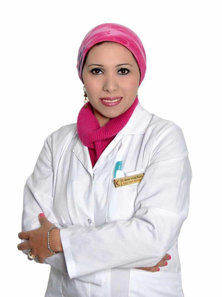 دكتورة  عبير عبد السلام  ماجستير الصحة العامة والتغذية كلية طب القصر العيني الجيزة