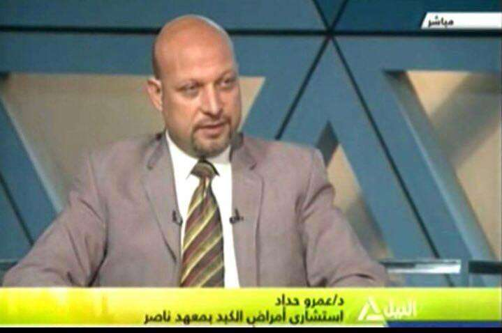 دكتور  عمرو حداد  استشارى أمراض الجهاز الهضمى و الكبد و السكر 6 اكتوبر