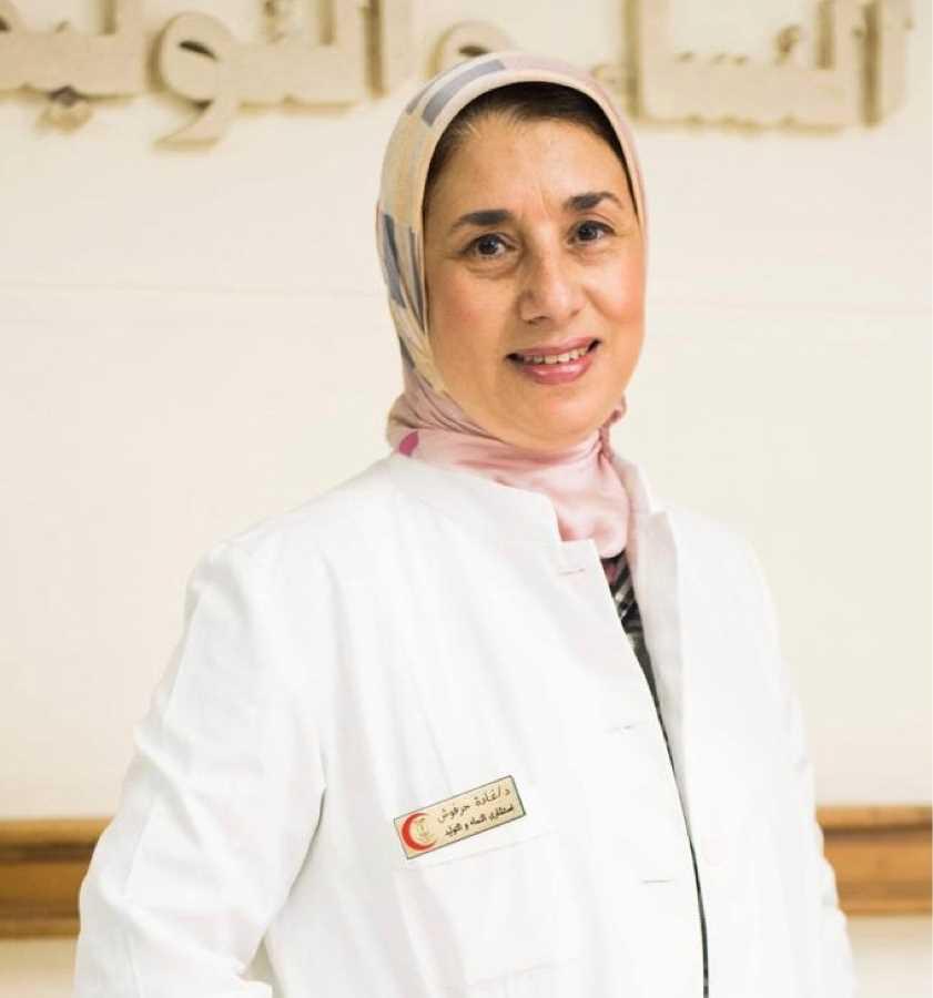 دكتورة  غادة حرفوش  استشاري أمراض النساء والتوليد والحقن المجهري وعلاج العقم الاسكندرية