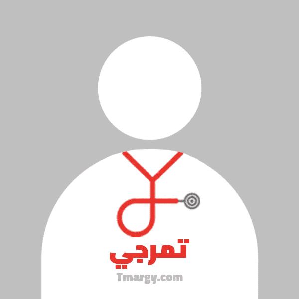 دكتور  محمود محمد الغنيمى  البحيرة
