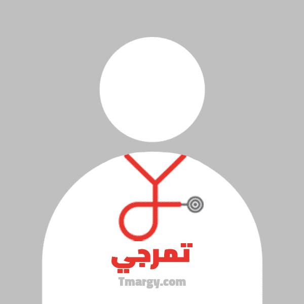 دكتور  مصطفى مدحت العنانى  القاهرة