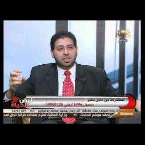 دكتور  منصور فاروق البهواشى  استشارى أمراض القلب و القسطرة التشخيصية والعلاجيه و منظمات القلب القاهرة