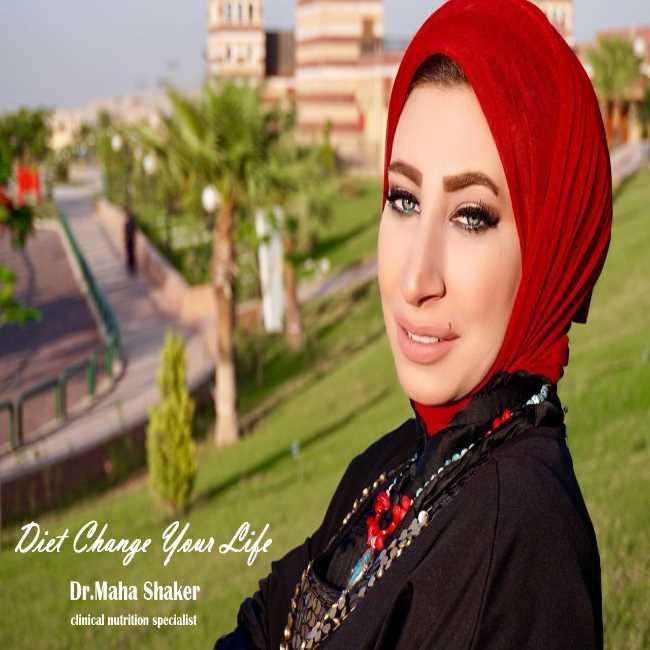 دكتورة  مها شاكر  اخصائية تغذية علاجية و علاج سمنة و نحافة القاهرة