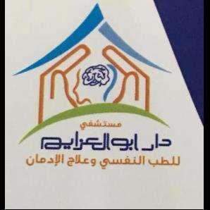 ابو العزايم للطب النفسي القاهرة