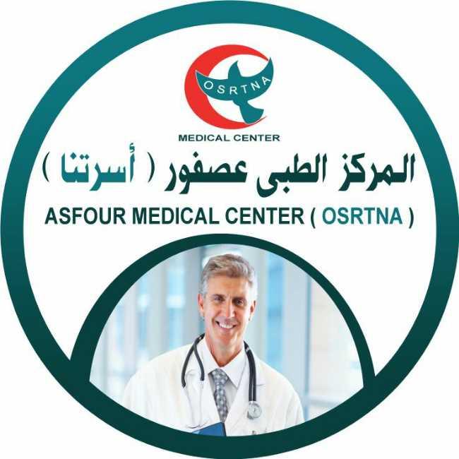 المركز الطبي عصفور القاهرة